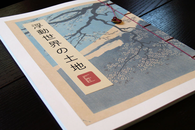 Book on Ukiyo-e and current technology